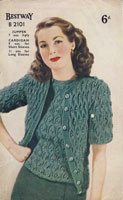 Ladies Knitted Jumper Vintage Knitting Pattern